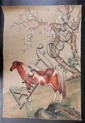 Chinese Painting by Lang Shi Ning