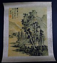 Chinese Mounted Print Attb. To Lan Ying