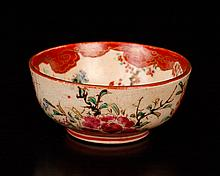 Japanese Meiji Kutani Porcelain Salt Dip