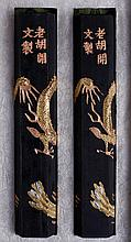 Pair of Chinese Ink Sticks