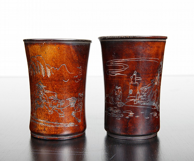 Pair of Chinese Carved Horn Cups