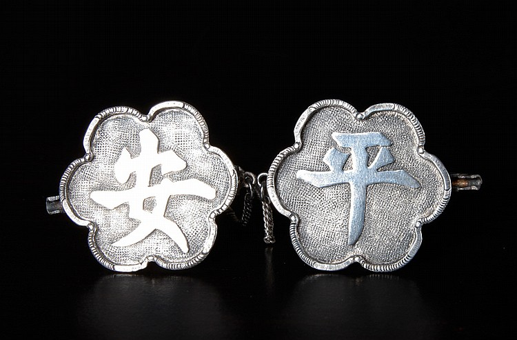 Chinese Shui On Sterling Scarf/Sweater Clip