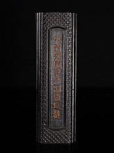 Chinese Ink Cake Stick