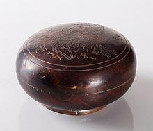 Chinese Copper Ink Box
