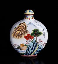 Chinese Enamel over Copper Snuff Bottle