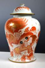 Lg Chinese Iron Red Foo Dogs Jar & Cover