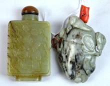 2 Antique Chinese Carved Jade Snuff Bottles