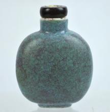 19thC Chinese Robin's Egg Glazed Porcelain Snuff