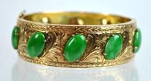 Antique Chinese 14K Gold & Jadeite Bracelet