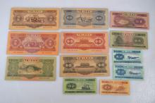 Group 12 Chinese Paper Money