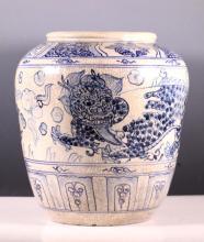 Large Korean Underglaze Blue Dragon Vase