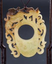 Chinese Han Yellow Jade Chicken-Heart Dragon Bi