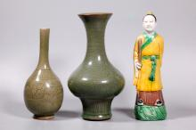 SUMMER ESTATE CHINESE COLLECTORS AUCTION