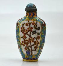 Chinese Cloisonne over Gilt Bronze Snuff Bottle
