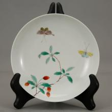 Chinese Famille Verte Fruit & Butterfly Plate