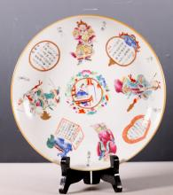 Chinese Enameled Porcelain Plate; Daoguang Mark