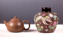 Fine Chinese 19 C Yixing Teapot; Yixing Tea Jar