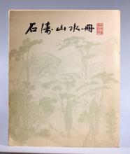 Portfolio 8 Prints by Shitao; Chinese Paintings