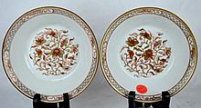 Pair Of Chinese Porcelain Bowls, Yongzheng