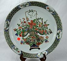 Chinese Porcelain Famille Verte Charger, Kangxi
