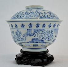 Chinese Porcelain b & w bowl and cover