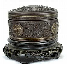 Chinese coconut and wood box and cover