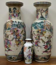 Large Pair of Chinese Porcelain Famille Rose Vases