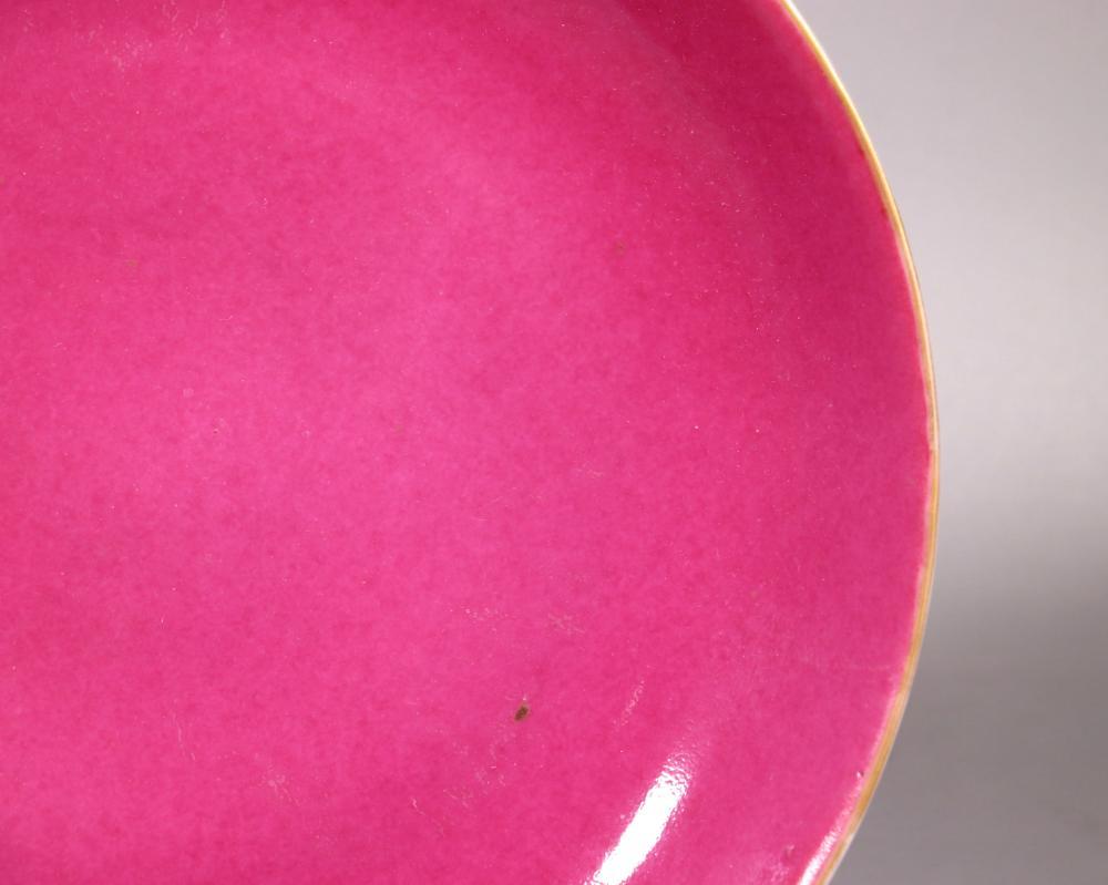 Pair Chinese 19 C Ruby Glazed Porcelain Bowls