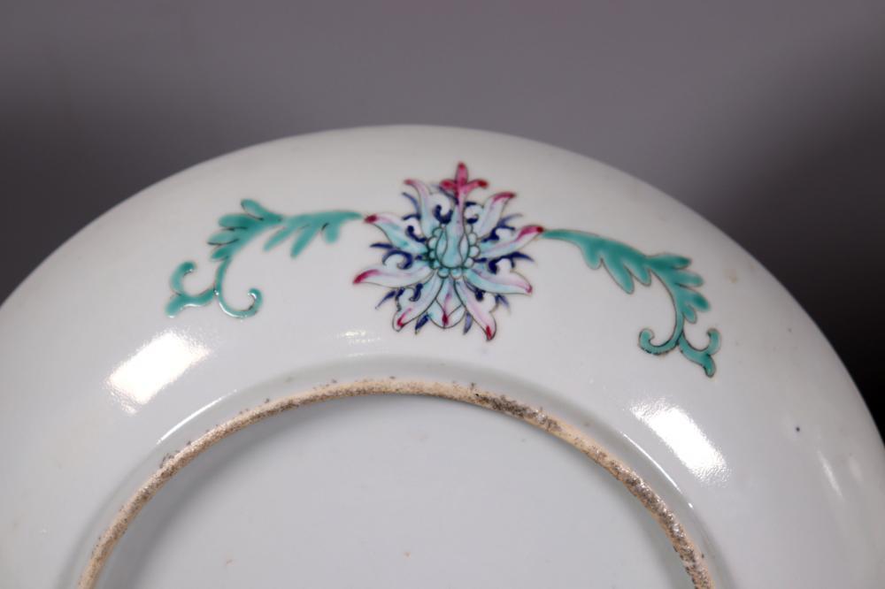 """4 Chinese 19 C """"Mille Fleur"""" Porcelain Plates"""