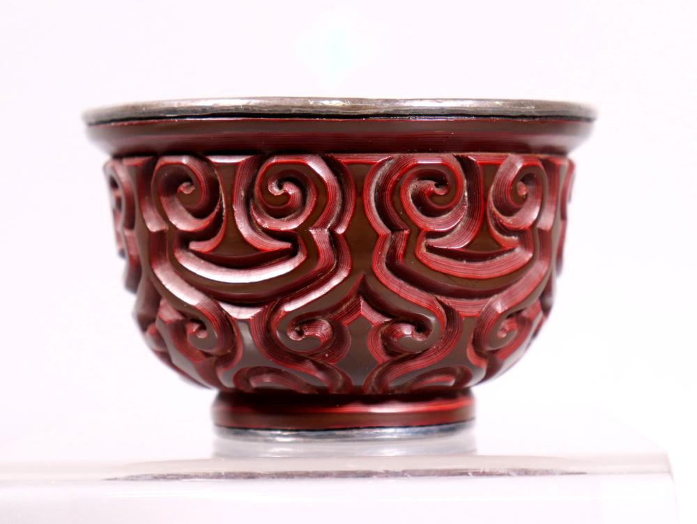 Chinese Qing Dynasty Tixi Carved Lacquer Bowl