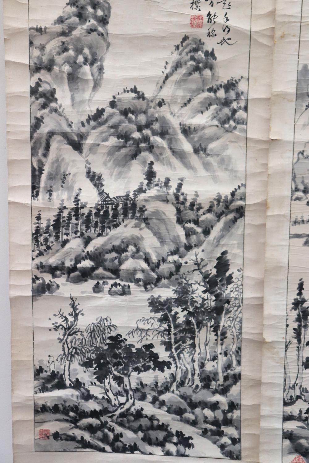 Zhu Pu; Pair Ink on Paper Landscapes & Calligraphy