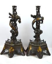 Antique Gilt Bronze Dragon Candle Sticks