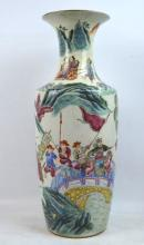 19th C Chinese Famille Rose Porcelain Vase
