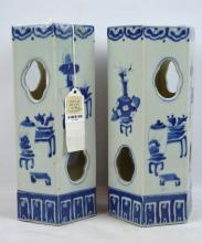 Christie's Pr Qing Chinese Blue & White Hat Stands
