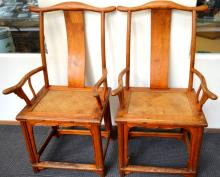 Fine Pr Antique Chinese Official's-Hat Arm Chairs