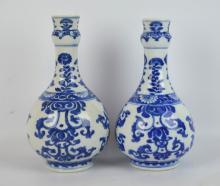 Fine Pr. Chinese Kangxi Blue & White Bottles