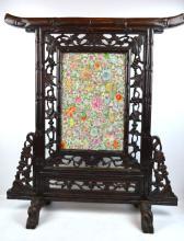 Qing Chinese Mille-Fleur Porcelain; Hardwood Frame