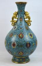 Rare Kangxi Mark Chinese Cloisonne Vase