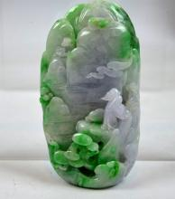 Chinese Carved Natural Jadeite Scholar's Stone
