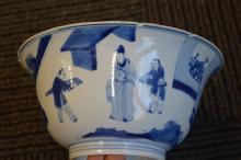 kangxi Chinese Blue & White porcelain Bowl