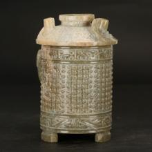 Chinese Archaic Jade Handled Cup & Cover