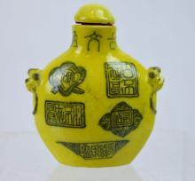 Chinese Yellow Enameled Porcelain Snuff Bottle