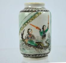 19th C Chinese Famille Verte Porcelain Snuff