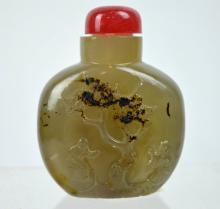 Antique Chinese Carved Agate Snuff Bottle