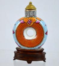 Unusual Chinese Enameled Porcelain Round Bottle