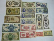 17 Assorted Early Chinese Paper Money