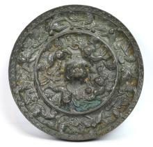 Antique Chinese Bronze