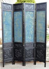 4 Panel Chinese Carved Black Hardwood Screen