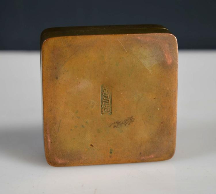 Small Square Chinese Bronze Box Calligraphy Cover