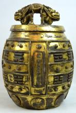 Imperial 1715 Chinese Gilt Bronze Ritual Bianzhong